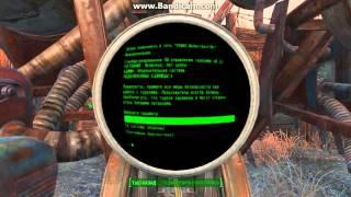 Fallout 4 Уютная база