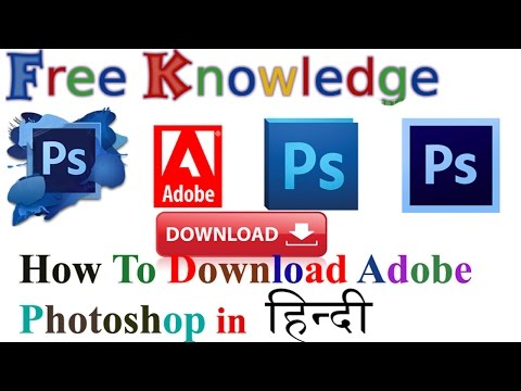 How To Download Adobe Photoshop Softwares Free 2016 Mac/Windows Legally In Hindi/urdu