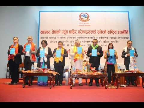 Launching of Reaching the Unreached National Strategy