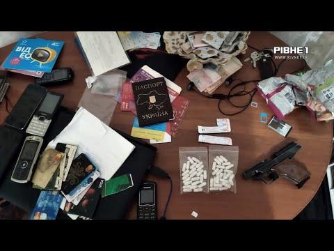 TVRivne1 / Рівне 1: На Рівненщині упродовж року група осіб продавала наркотики засудженим