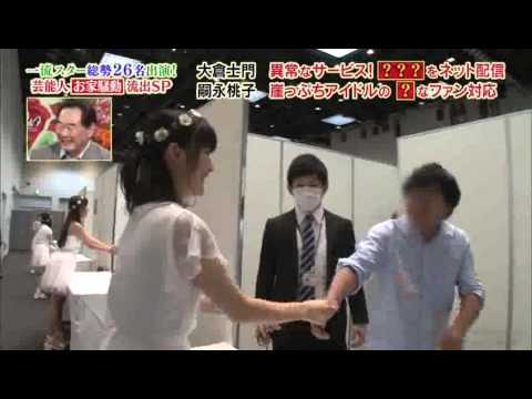 What Momochi handshake's are like. eng sub