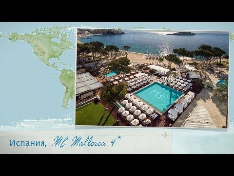 Обзор отеля ME Mallorca 4* в Испании (Майорка) от менеджера Discount Travel