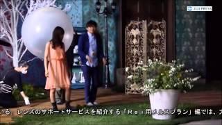有村架純 メニコンCMメイキング動画 新CMは、「花が舞う世界」篇と「メ...