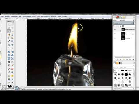 Анимация горящей свечи в Gimp