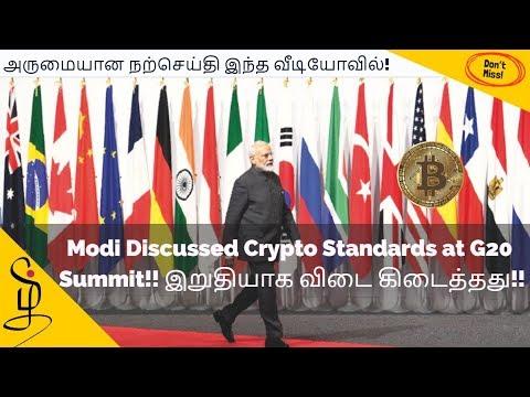 Modi Spoke About Crypto Regulation In India - Lastest Bitcoin News In Tamil