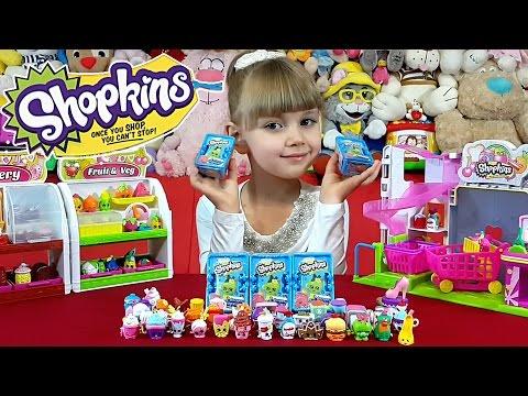 Шопкинс корзиночки Пополняем коллекцию Shopkins. Открываем корзиночки 1 серии. Shopkins season 1