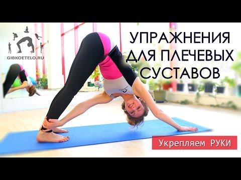Упражнения для спины в домашних условиях. Обзор упражнений