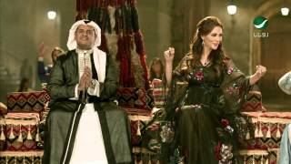 Ibrahim AlHakami & Shayma Helali ... AlQadiya - Clip | ابراهيم الحكمي و شيما هلالي ... القضيه - كليب