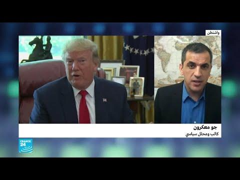 هل أخضع الإيرانيون ترامب للأمر الواقع؟  - نشر قبل 5 ساعة
