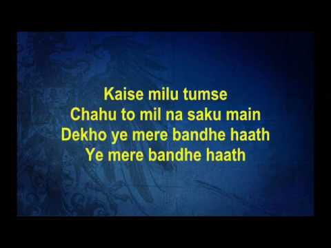Ye Mere Bandhe Haath - Bandhe Haath - Full Karaoke