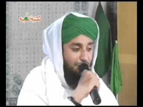 Manqabat e Ghous e Azam - Ya Shah e Jilan Nazar e Karam - Haji Arif Attari - Mureed of Ilyas Qadri