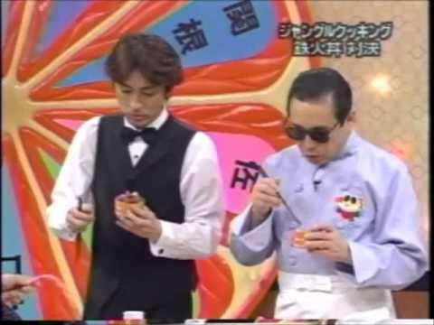 ジャングルTV ジャングルクッキング 鉄火丼(1) - YouTube