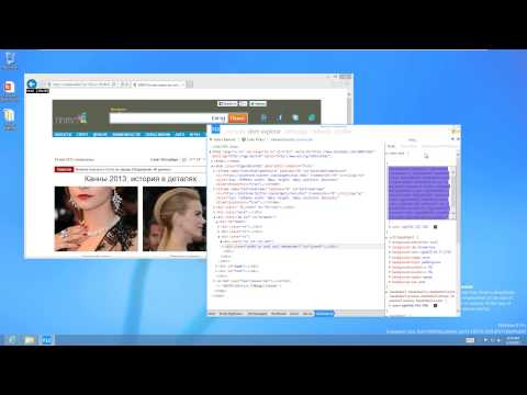 "#2 Windows ""Blue"" Build 9364: Internet Explorer 11, Desktop и прочее"