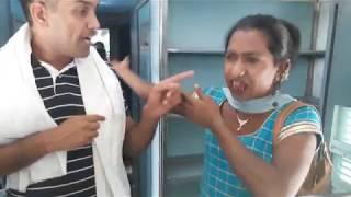 ट्रेन में की इस औरत ने बदतमीज़ी फिर क्या हुआ अंजाम
