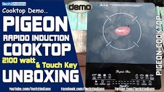 Pigeon Rapido Slim Induction Cooktop | Under 2000र |Unboxing | Demo | 2100 Watt Power