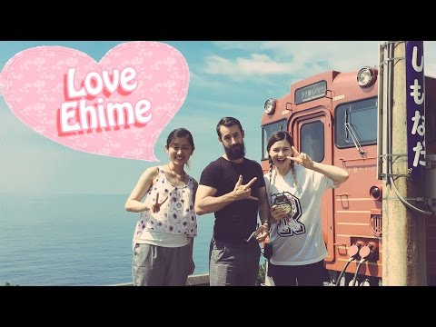 Sharla in Ehime [ft. Sharla in Japan / Tokyo Lens]