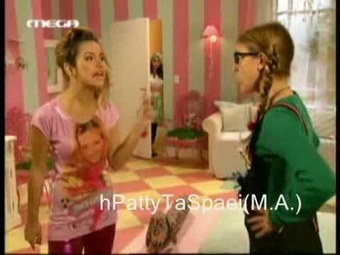 Patty - 156 (3/3) H Antonella Troei Ntomates! / H Magissa-Ntanta Alazei Tin Patty & Tin Antonella!!