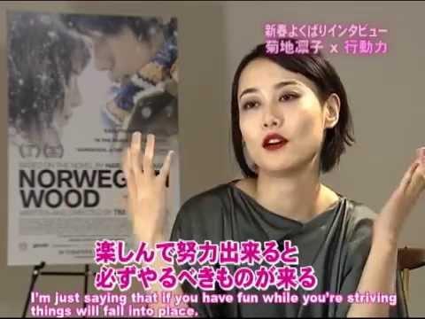 w actress Rinko Kikuchi  国際派女優 菊池 凛子  新春よくばりインタビュー