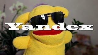 Приколы. Новости. Yandex.