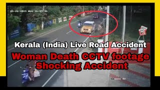 Kerala (India) Live Road Accident Woman Death CCTV footage