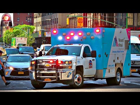 New York Emergency Ambulance Responding -  Mount Sinai (X2)