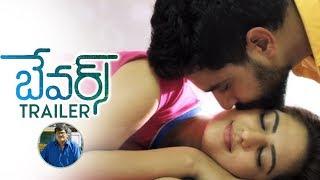 Bewars Movie Trailer | Rajendra Prasad | Sanjosh | Harshita | TFPC