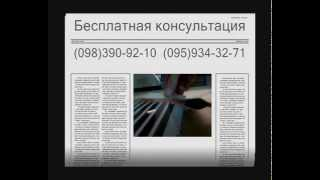 Тест пленки без антиискрящей сетки. Теплый пол Днепропетровск.(, 2015-10-04T12:41:52.000Z)