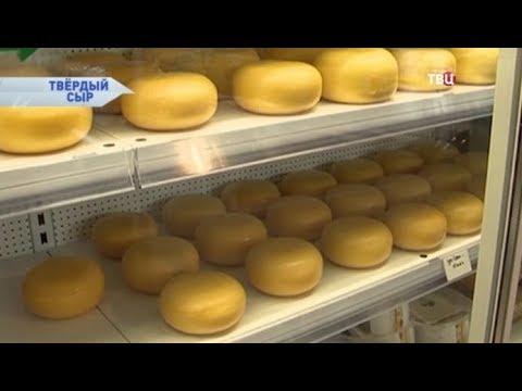 Твердый сыр. Без обмана