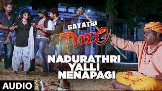 nadurathri-yalli-nenapagi-song-gayatri-kannada-movie-songs-chethan-shoba-rani-kannada-songs-2017