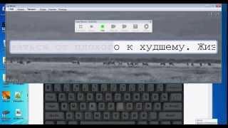 Работа на клавиатурном тренажере Stamina