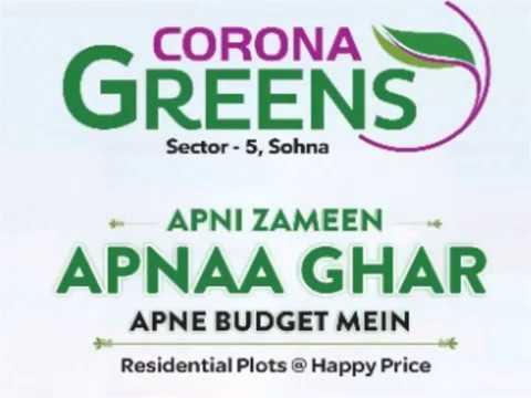 Corona Greens Affordable Plots Sector 5 Sohna Gurgaon 8010730143