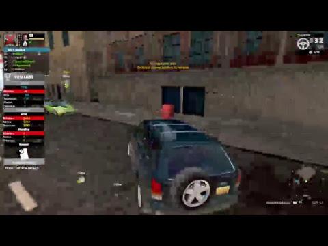 APB Reloaded - Financial District 13