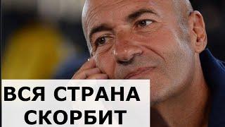 Печальная весть об Игоре Крутом потрясла всю Россию...Сегодняшние новости...