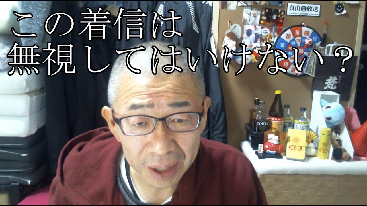 株式 会社 セーフティー 日本