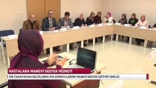 Hastanelerde Manevi Destek Hizmeti Verecek Din Görevlileri Göreve Hazır - TRT DİYANET 2017 Video