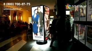 Рекламный пилларс «Бизнес» | Рекламные пилларсы от «STUDIA 12»(Переходите на сайт: ▻ http://studia12.ru/pillars/business?utm_source=youtube&utm_campaign=pillars&utm_content=business ◅ рекламный пилларс ..., 2013-10-02T09:31:18.000Z)