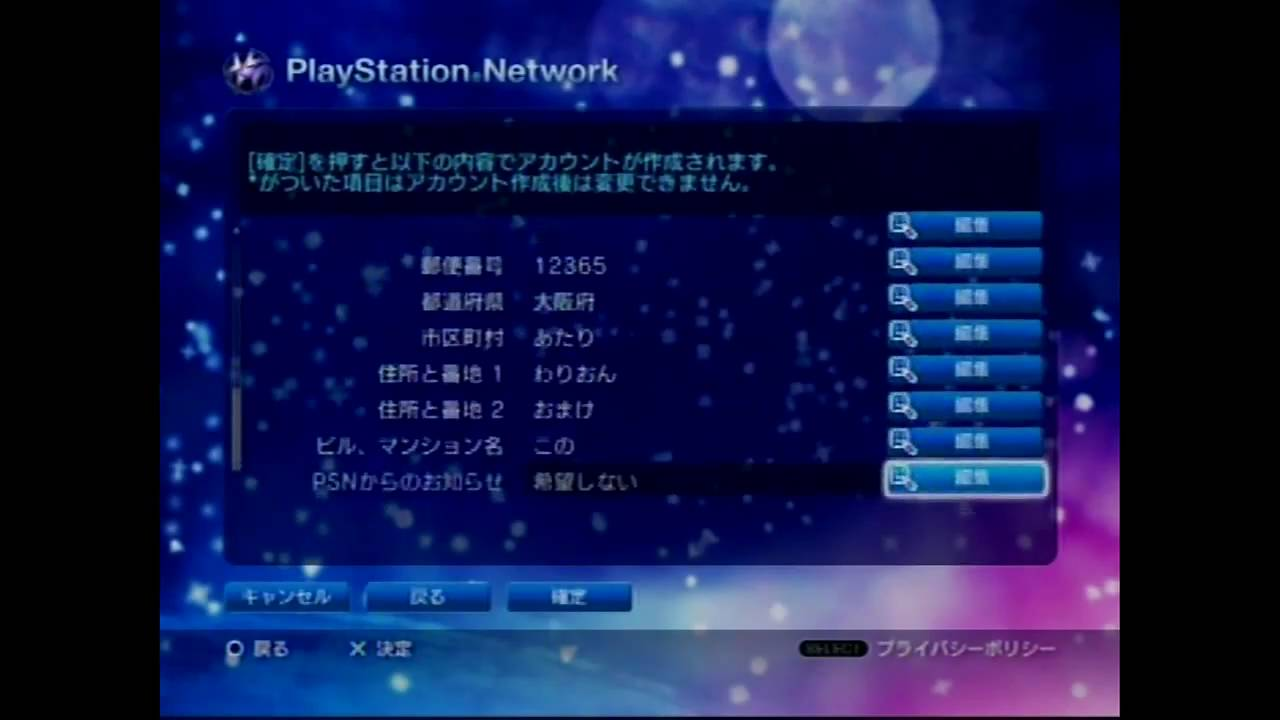 how to create a japanese psn account