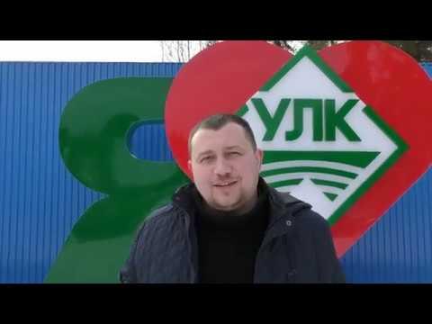 """Группа компаний """"УЛК"""" Устьянский район глазами Pestovo Life Time"""