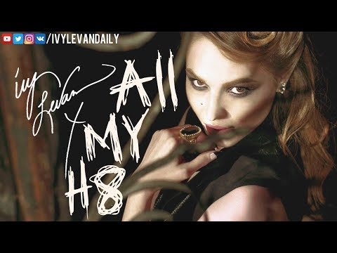 Ivy Levan – All My H8 (Unreleased)