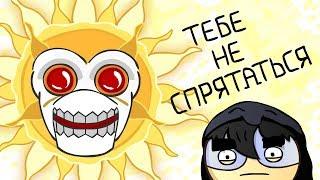 КРЕСЛОВСКИЙ - Деревенские истории. Летняя жара (анимация)