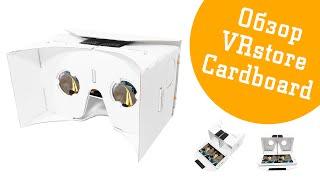 Обзор и возможности VRstore Cardboard. Производство VR очков, брендинг(, 2015-12-02T18:26:30.000Z)