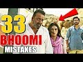 [EWW] Everthing Wrong With BHOOMI Movie (33 Mistakes in Bhoomi)