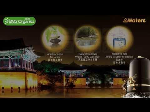 Tae Cho Water 思源.有机: 太初好水, 天然岩层净水器