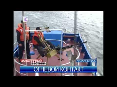 Учения пограничников в Архангельской области