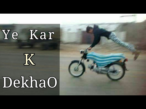 babu 70 Friend karachi king Bike Rider | ye kr k Dekhao |