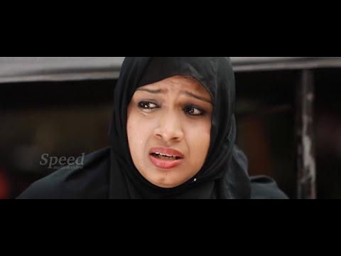 New Release Malayalam Movie 2017 | Award Winning Film | 2017 Release | HD Quality | Malayalam Movie