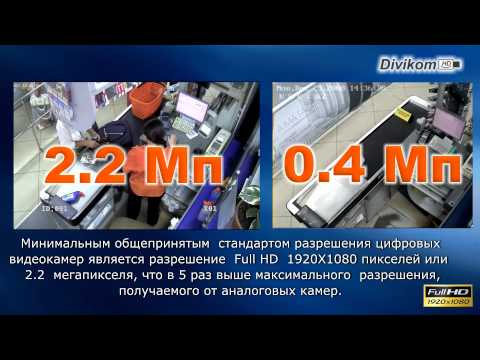 видео: hd-sdi камеры в магазине