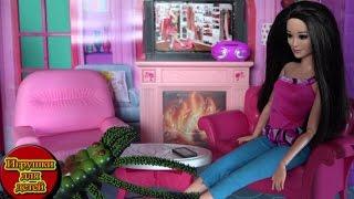 Сериал Барби и её друзья, Серия Ракель и Говорящий паук, Игрушки Барби Жизнь в доме мечты 2016