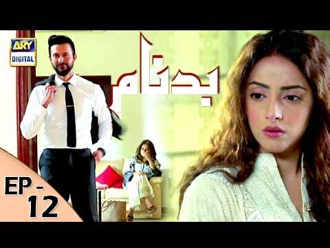 Badnaam Episode 12 - 5th November 2017 - ARY Digital Drama