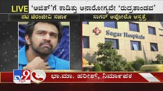 Producer Bama Harish 1st Reaction Over Chiranjeevi Sarja Death